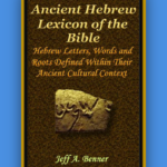 Ancient Hebrew Lexicon of the Bible