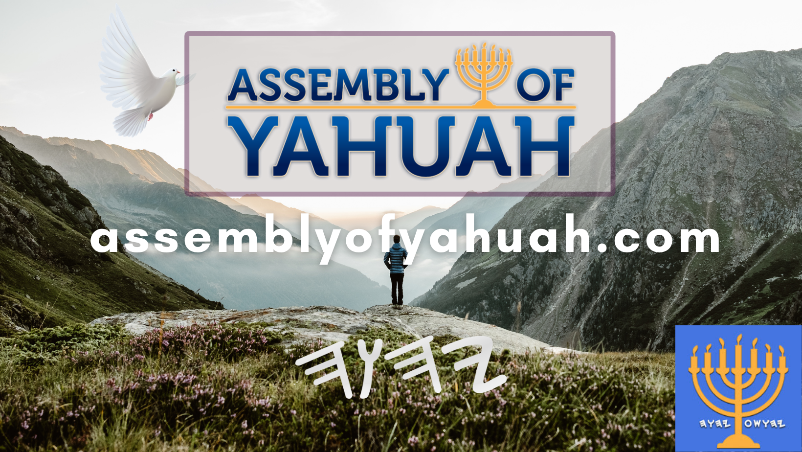Assembly of Yahuah – Virtual Online Fellowship Praising Yahuah in the Name of Yahusha – 2021 2022 2023