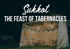 feast of tabernacles - sukkot - yahuah